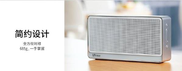 Meizu-Speaker1