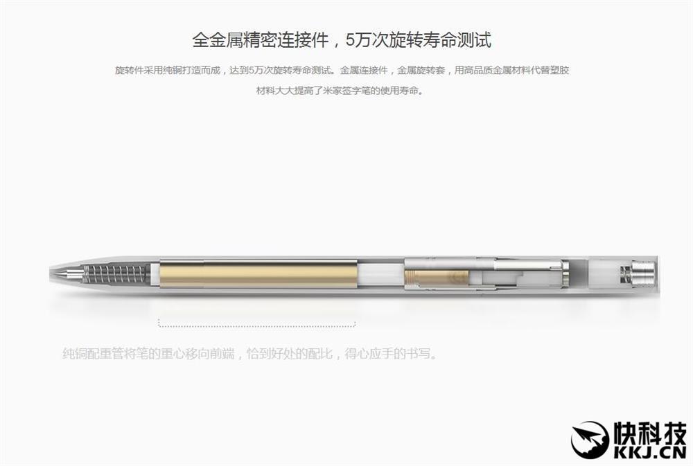 خودکار شیائومی Mi Pen
