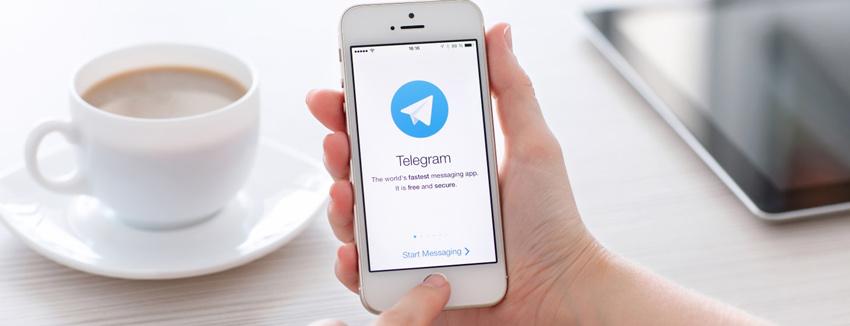 اپلیکیشن پیام رسان ایرانی در راه است