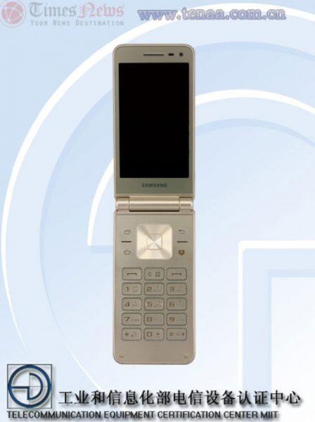 تلفن تاشو سامسونگ گلکسی فولدر 2