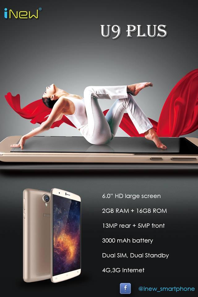 iNew گوشی هوشمند جدید خود را معرفی کرد