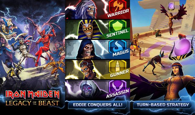 بازی Maiden: Legacy of the Beast