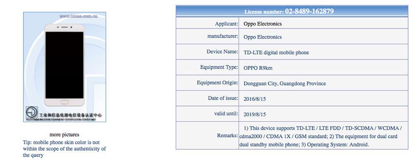 تأییدیه TENAA برای اوپو R9s
