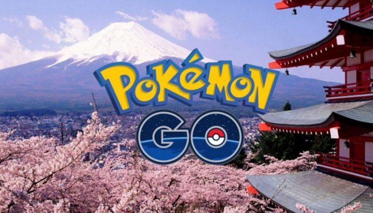 توسعه عرضه پوکمون گو در آسیا