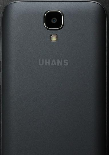 uhans1