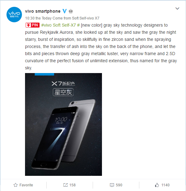 vivo-x7-sky-gray-color-teased