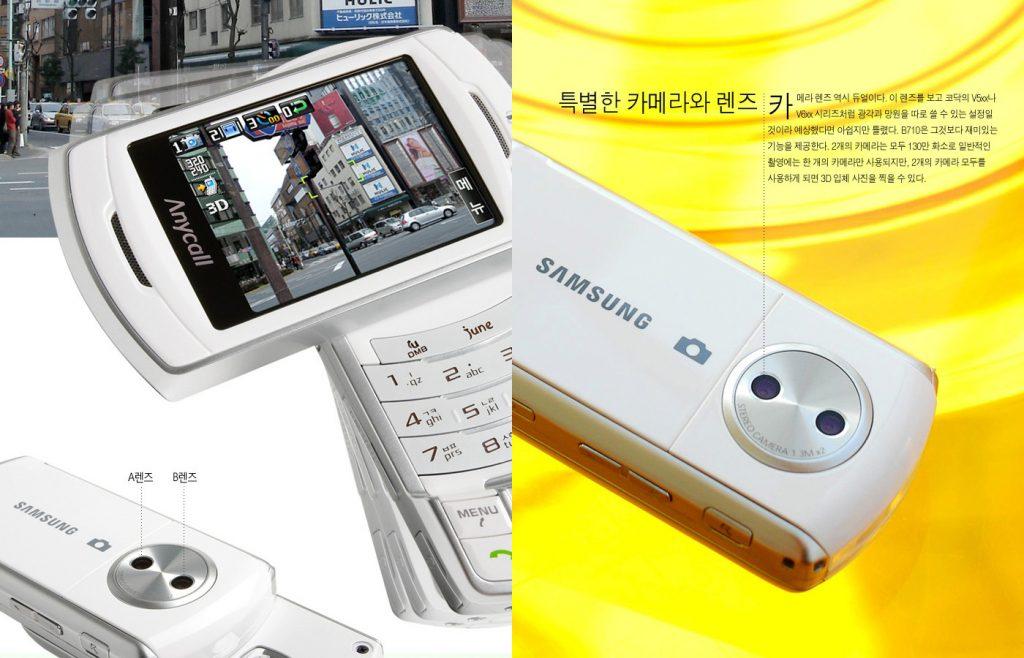 1-samsung-sch-b710-1
