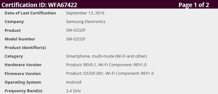 تأییدیهی Wi-Fi سامسونگ گلکسی گرند پرایم (2016)