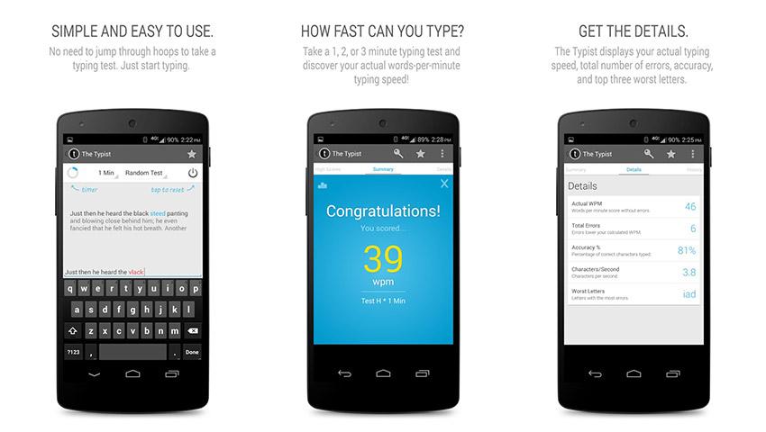 اپلیکیشن اندرویدی Typist تست سرعت تایپ
