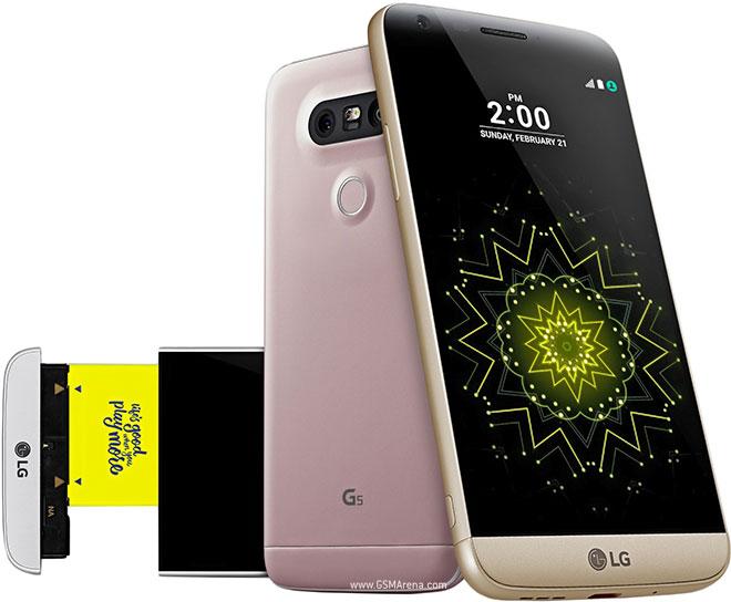 lg-g5-1