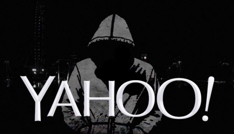 بزرگترین هک در تاریخ یاهو : اطلاعات بیش از نیم میلیارد کاربر لو رفت