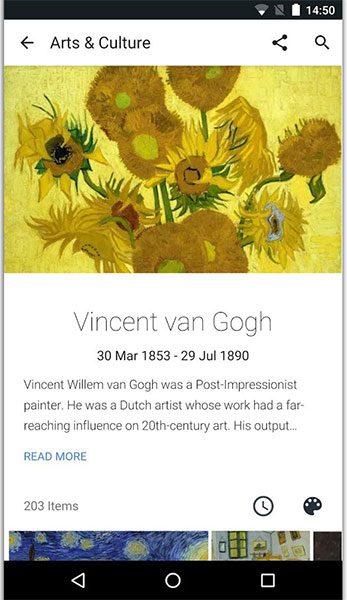 اپلیکیشن Google Arts & Culture (تصویر 2)