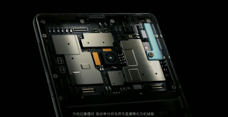 شیائومی می میکس «Xiaomi Mi MIX»