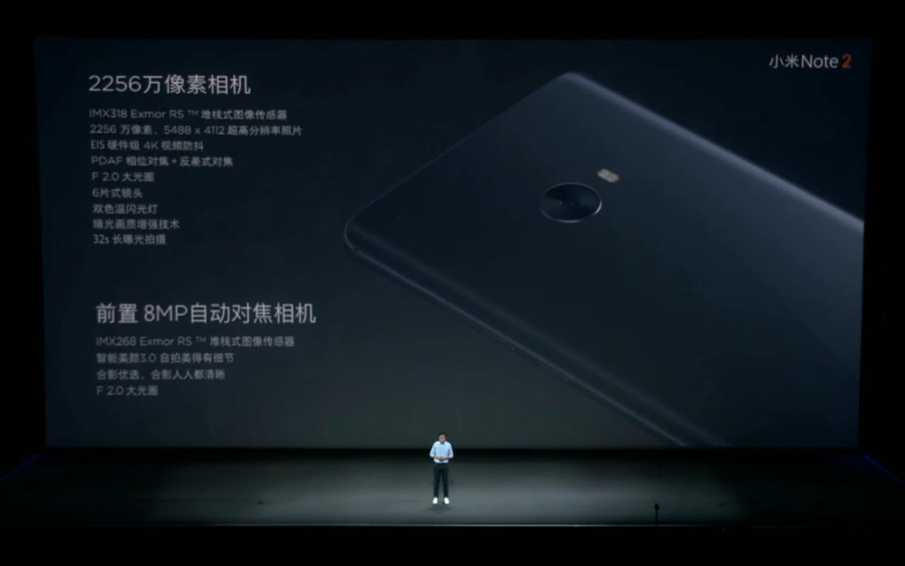 شیائومی می نوت 2 «Xiaomi Mi Note 2»