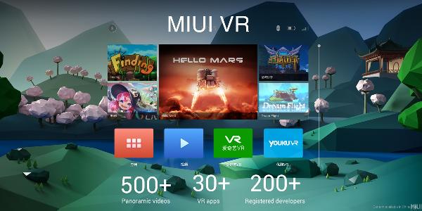 مارکت MIUI VR
