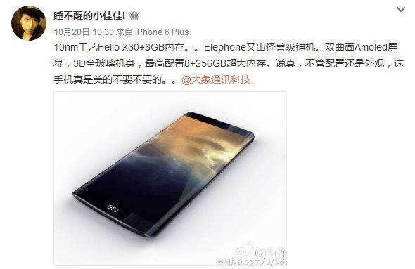 weibo-elephone