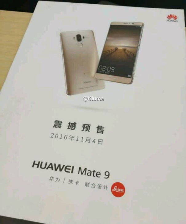 promotional-posters-appear-for-the-huawei-mate-9-calling-for-pre-sales-on-november-4th