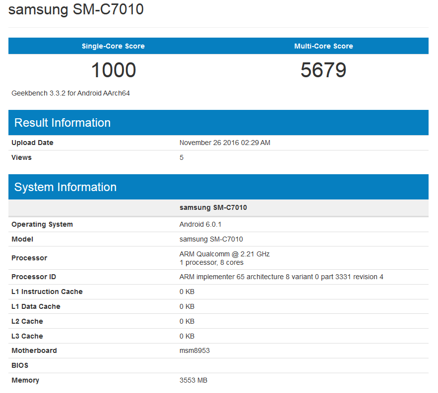 samsung-galaxy-c7-pro-is-run-through-the-geekbench-benchmark-test-1
