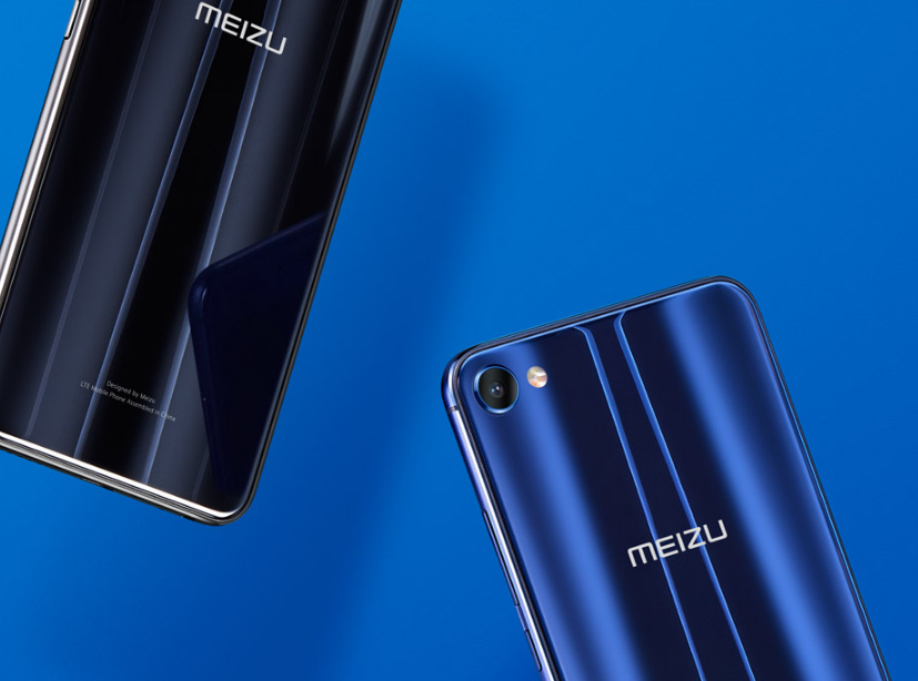 the-meizu-m3x-will-have-its-first-flash-sale-on-december-8th2