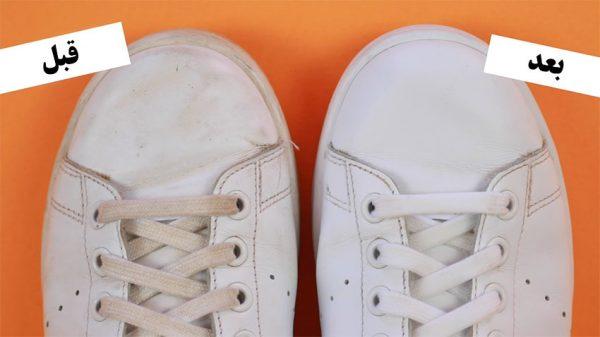 تمیز کردن کفشها (تصویر 15)