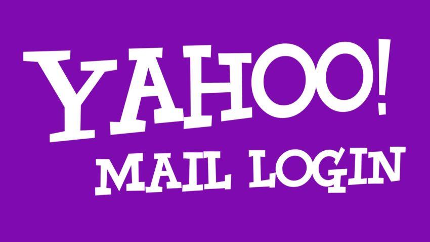 اپ کده؛ اپلیکیشن یاهو میل، ارسال و دریافت ایمیل با طعمی نوستالژیک