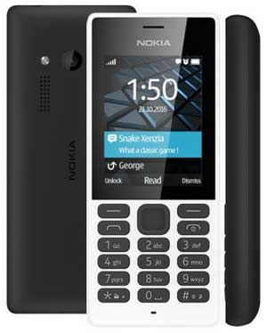 گوشی جدید Nokia 150 به بازار میآید، اما چندان شگفتزده نشوید