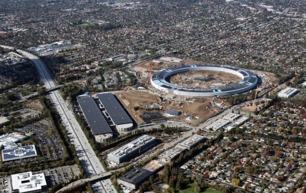 تصویر هوایی مقر اپل