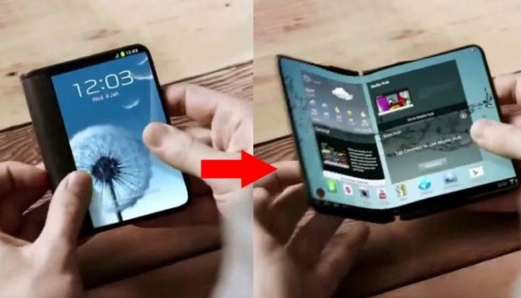 گوشی های تاشو و خم شونده سامسونگ اوایل 2017 عرضه خواهند شد