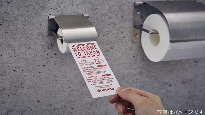 رولهای دستمال کاغذی مخصوص برای گوشیهای هوشمند نیز از راه رسید!