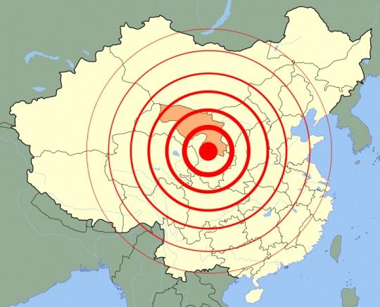 شهر چانشی محل وقوع این زمین لرزه