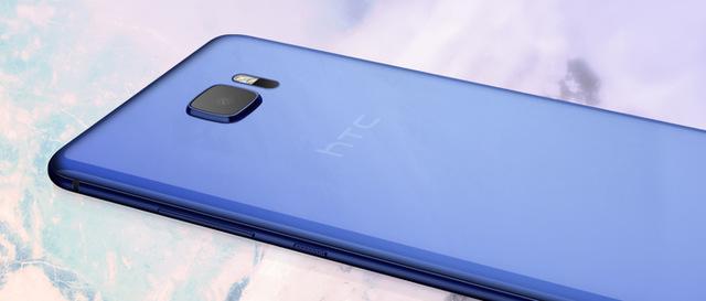 HTC U Ultra-1