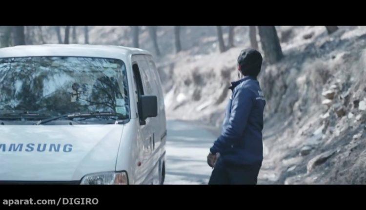 تماشا کنید: این ویدیوی تبلیغاتی سامسونگ تاکنون بیش از 35 میلیون بار بازدید شده است