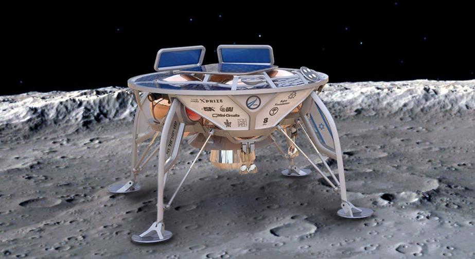 ماه نورد SpaceIL