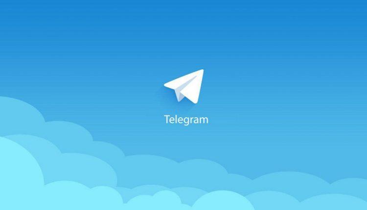 مکالمه صوتی تلگرام به صورت کامل مسدود شد!