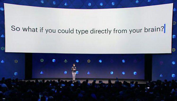 شاهکار فیسبوک: تایپ کردن با مغز، صحبت کردن با پوست در راه است!