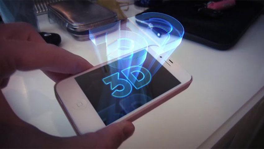 هولوگرافیک سه بعدی