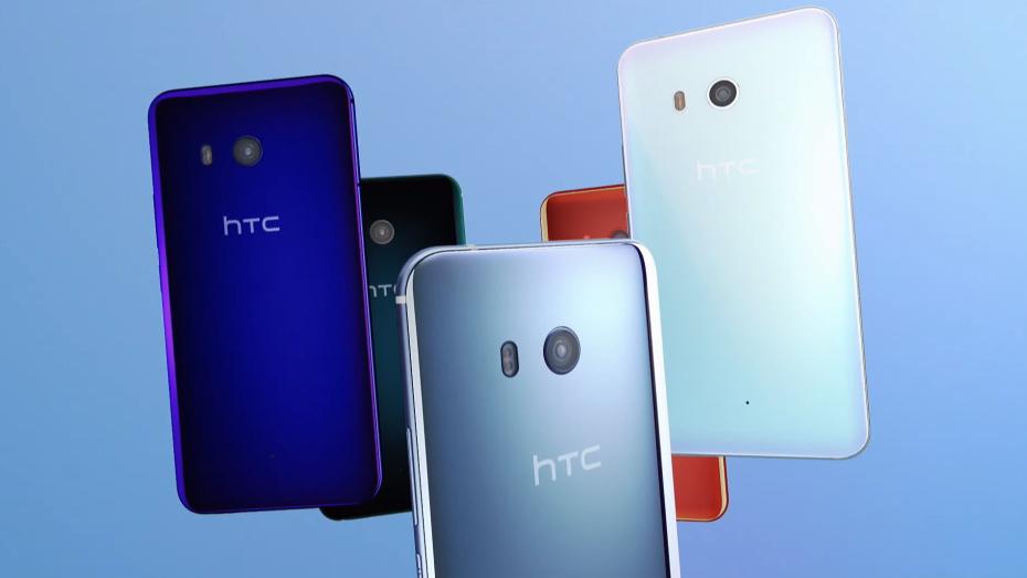 HTC-U11-