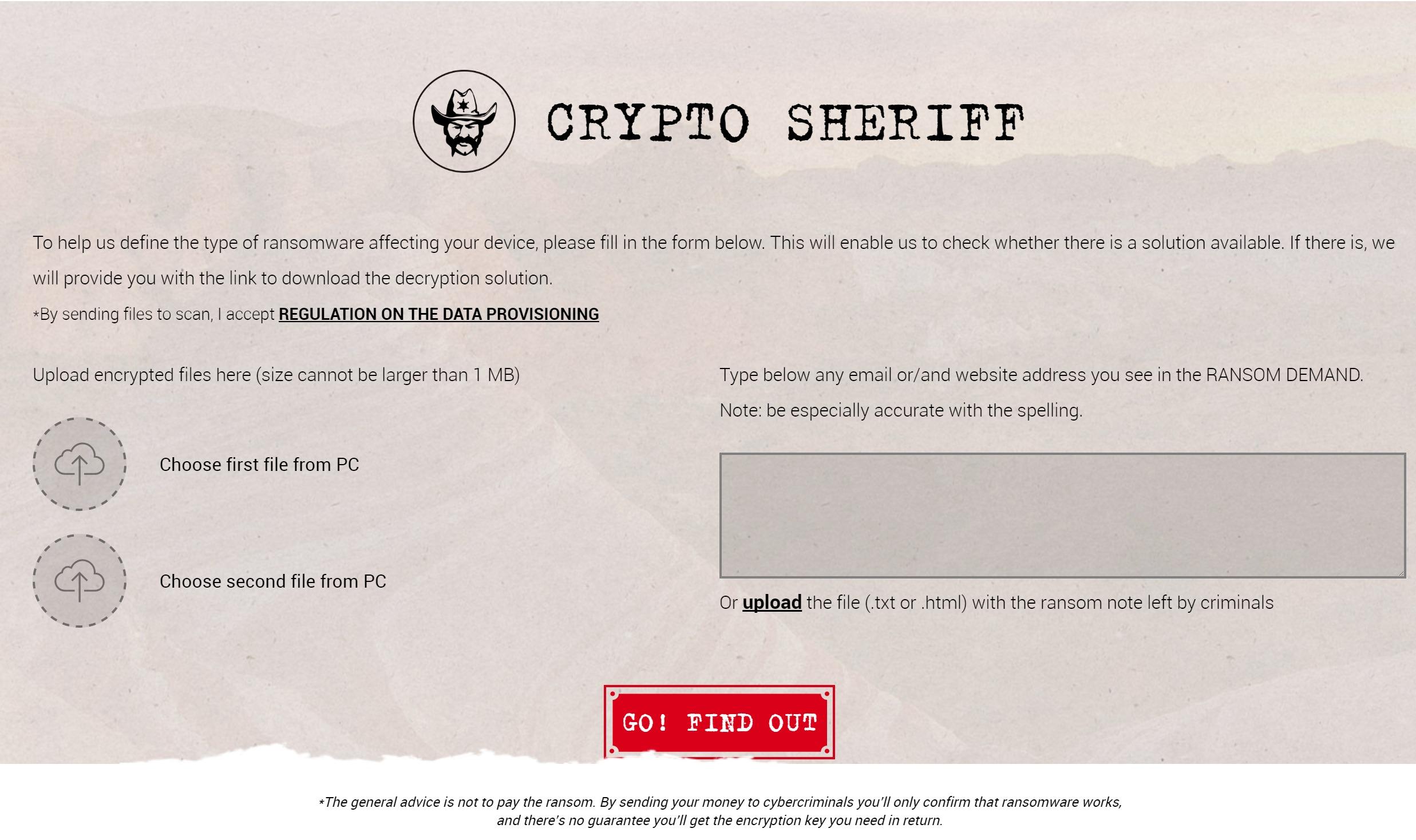 صفحهی اول سایت Crypto-sheriff شامل ابزار سادهای برای کشف نوع باج افزاری که ممکن است پی سی شما دچار آن شده باشد است.