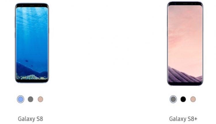 سه رنگ جدید برای سامسونگ گلکسی اس 8 و اس 8 پلاس معرفی شد