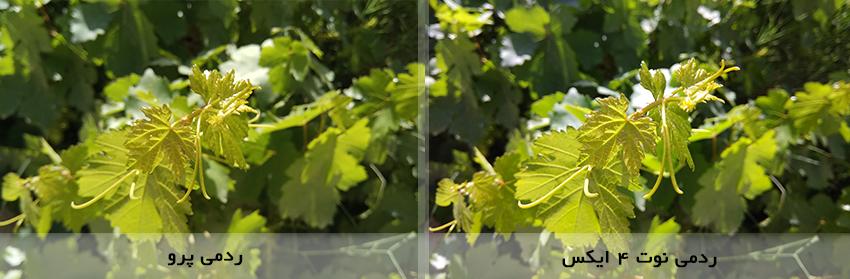 مقایسه دوربین ردمی پرو با ردمی 4 ایکس