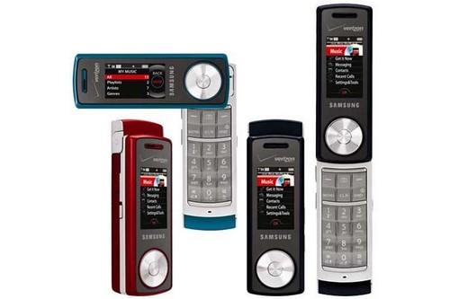 Samsung-Juke