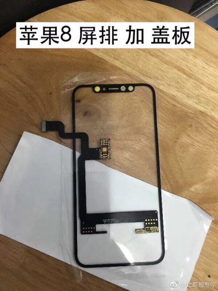 نمایشگر ایفون 8 به همراه اتصالات