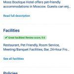رزور هتل در بوکینگ