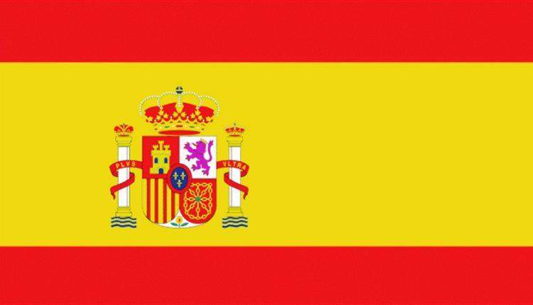دیجی فکت: ۲۸ دانستنی فوق جذاب درمورد اسپانیا