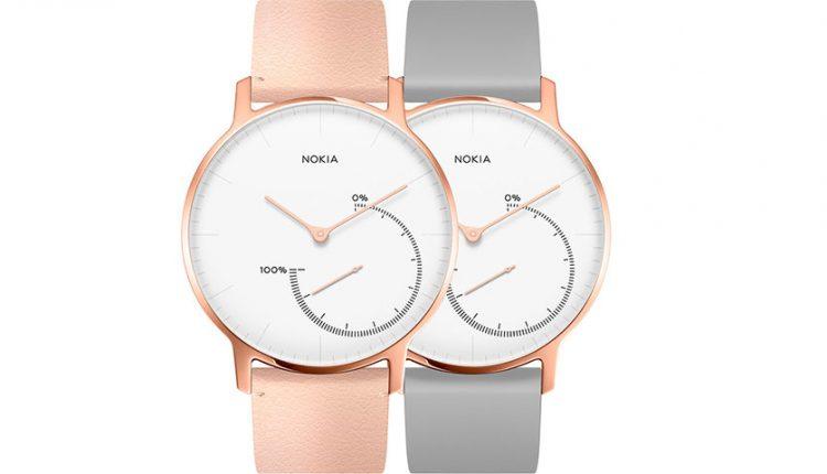 ساعتهای هوشمند نوکیا