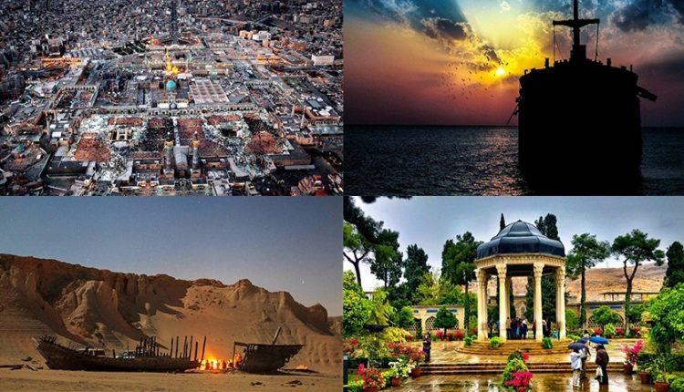 بهترین مقاصد ارزان برای سفر پاییزی در ایران