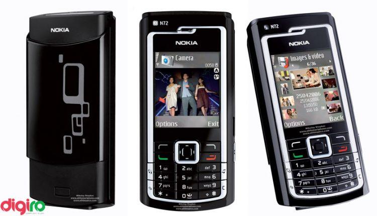 دریچه تاریخ: نوکیا n72 ؛ گوشی با کلاس مجهز به سیستم عامل Symbian [تماشا کنید]