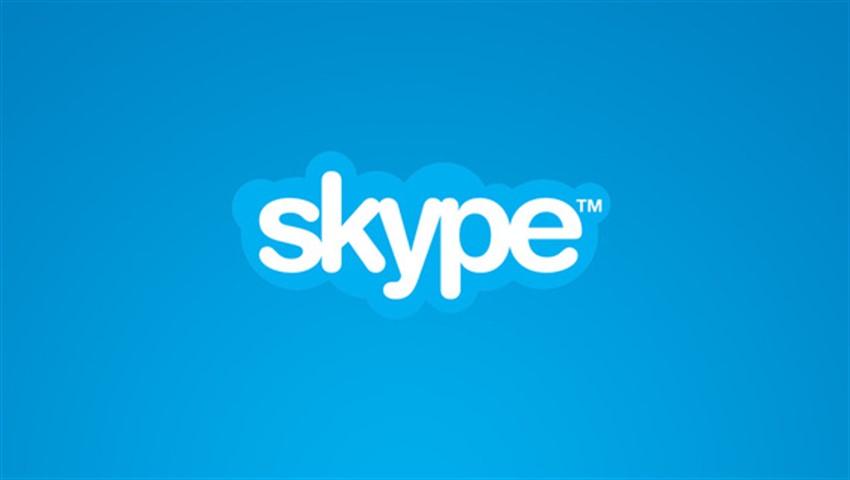 اسکایپ هم از سیستم رمزگذاری end-to-end بهره میبرد