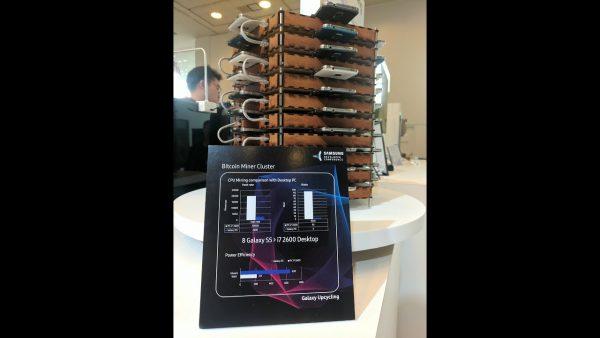 سامسونگ در حال طراحی چیپ های مخصوص استخراج بیت کوین است
