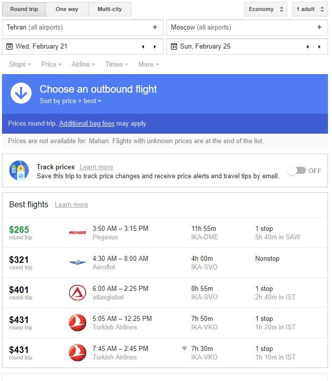 گوگل فلای - چگونه ارزان سفر کنیم و با کمترین بودجه همه جا را بگردیم؟